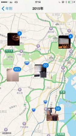 iphone-location1