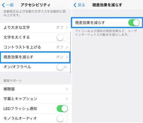 iphone_battery_keep_1
