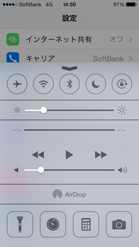 iphone_battery_keep_8