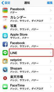 line-not-notifi02