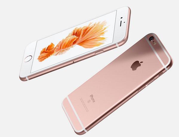 iphone6s-applesite-24