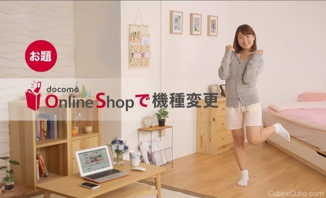 online-iphone-03
