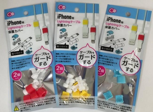 iphone-candu-100kin-cable-guard